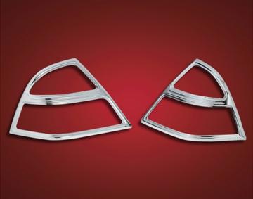 Saddlebag Chrome Accent Grills